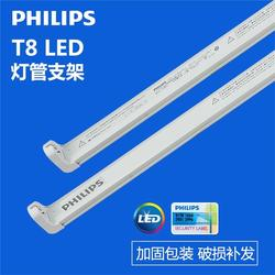 怀化灯管|广州尚云照明|飞利浦灯管光效图片