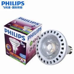 唐山高压钠灯、高压钠灯应用、尚云照明代理商图片
