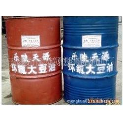 一级环氧大豆油、天源助剂(在线咨询)、环氧大豆油图片
