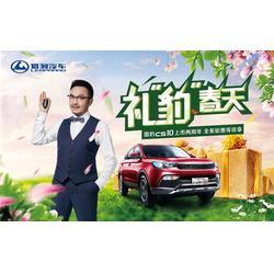 猎豹汽车-南京进源润汽车服务商-猎豹汽车q6报价
