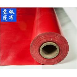 PVC涂塑蓬布-苏帆篷帆布织造厂 家-泰州篷布图片