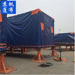 亳州篷布-苏帆篷帆布织造厂 家-PVC篷布图片