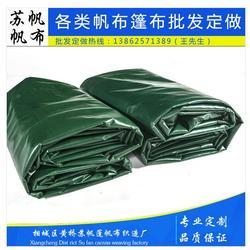 工业用布厂家-湖州工业用布-黄桥苏帆篷帆布织造(查看)图片