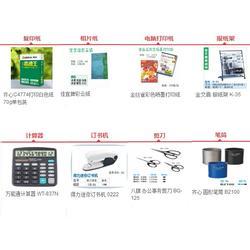 广州办公用品、(乐惠亚)、萝岗区办公用品图片