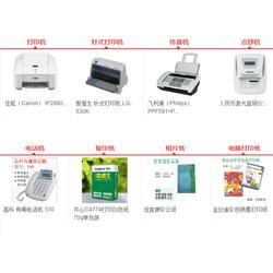 广州办公设备生产厂家、广州办公设备、【乐惠亚】图片