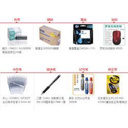 南沙区办公设备(乐惠亚)广州办公设备厂家图片