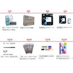 广州办公耗材厂家、(乐惠亚)、广州办公耗材去哪里采购图片
