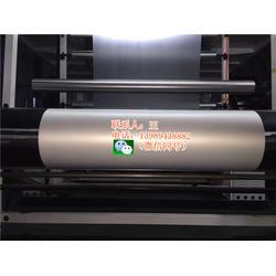 PE-森华塑料制品声名远扬-PE充气膜图片
