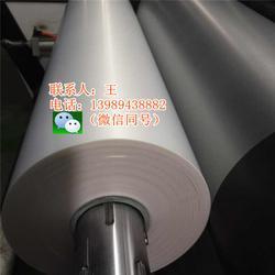 PE承载膜-承载膜-森华塑料制品高性价比(查看)图片
