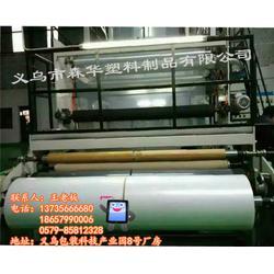 PE膜原料,上海PE膜,森华塑料制品有口皆碑(查看)图片