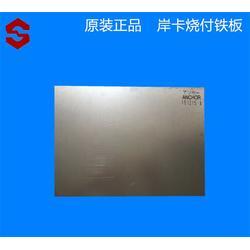 矽钢板厂家_盛野电子矽钢板_矽钢板图片