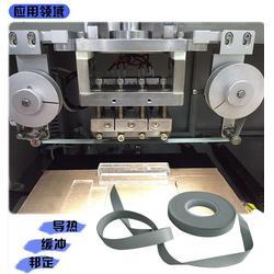 灰色PI复合硅胶带 盛野电子PI硅胶带 PI复合硅胶带图片
