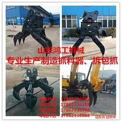 青海废铁抓手_鸿工机械(在线咨询)_废铁抓手生产厂家图片