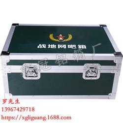 鑫冠铝箱值得选择(图)|定制重型箱|重型箱图片