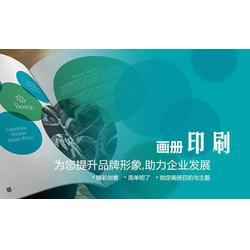 郑州包装盒-郑州百泰-包装盒制作厂家图片