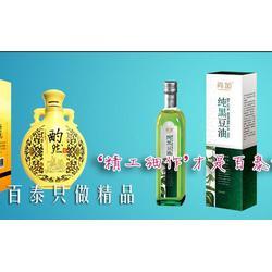 环保纸箱设计-郑州百泰(在线咨询)郑州纸箱设计图片