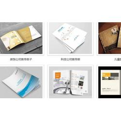包装印刷、郑州印刷、郑州百泰(查看)图片