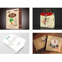 郑州印刷厂哪家好,郑州印刷厂,郑州百泰图片
