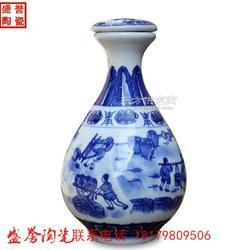 装白酒陶瓷酒瓶 有2斤3斤5斤装陶瓷酒瓶 生产图片