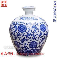 盛誉陶瓷供应小药瓶 定做葫芦药瓶 大小容量药瓶生产图片