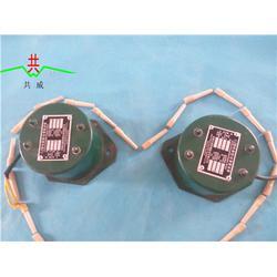 电磁仓壁振动器,共威机械,CZ100电磁仓壁振动器图片