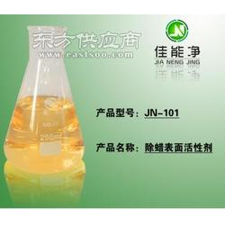 高效除蜡水配方原材料图片