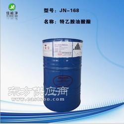 除蜡水配方母料特乙胺油酸脂图片