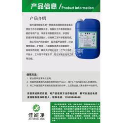 工业清洗剂除蜡水的应用图片