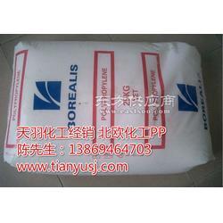 薄膜级包装袋专用PPBE961MO 聚丙烯北欧化工图片