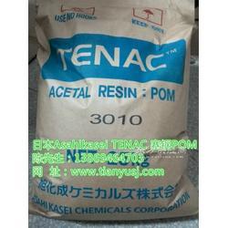 耐腐蚀性 POM MT754 聚甲醛 高强度图片