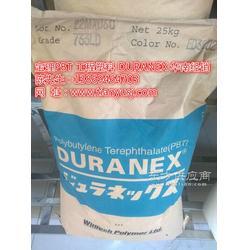 DURANEX 日本宝理 304SA BK 耐老化 工程塑料图片