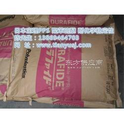 加30玻纤 PPS聚苯硫醚 1130A6 日本宝理图片