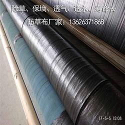博乐市防草布厂家,3米宽防草布厂家,山东领翔(优质商家)图片