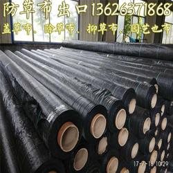 4米宽防草布、4米宽防草布PP材质、山东领翔(优质商家)图片