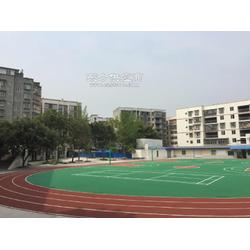 学校运动场透气型塑胶跑道施工塑胶球场学校运动场地球场围网 中小学运动球场图片
