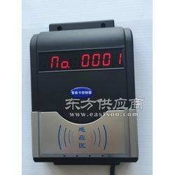 多表一卡水控机 一表多卡控水器 智能刷卡出水控制器图片