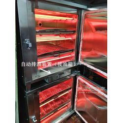 快速烤鱼箱厂家,花千代烤鱼箱促销,花千代烤鱼箱代理图片