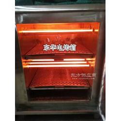 智能烤鱼烤箱 烤鱼箱厂家 烤鱼炉子专业生产商家图片