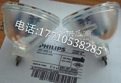 DLP大屏幕灯泡飞利浦UHP132W1.0超高压汞灯泡132/120W