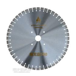专切花岗岩锯片给你推荐银天锯无霸 银天锯业专业定制图片
