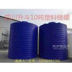 供应眉山仁寿污水排放处理罐 PE污水处理化工桶 滚塑成型不漏液图图片