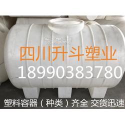 供应南溪区1吨卧式塑料箱卧式塑料运输罐 卧式塑料桶图图片
