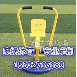 晋宁县老人室外健身器材双人浪板图片