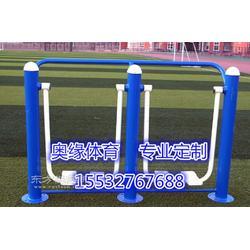扬中市健身器材厂家腰背伸展器图片