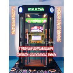 电影院室内mini自助KTV录音房设备多少钱一次图片