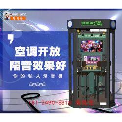移动KTV练歌房迷你K歌房多少钱一台图片