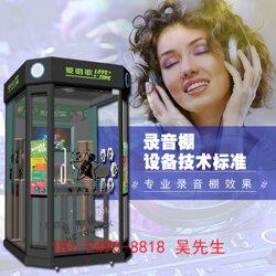 超市里的点唱机迷你ktv唱歌的机器哪个牌子较好图片