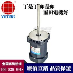 120W高温烤箱电机.120W高温电机图片