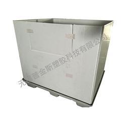 米字型围板箱、无锡普金斯塑胶、黄冈米字型围板箱图片