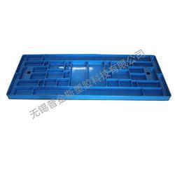 ABS吸塑板供应商,无锡普金斯塑胶,ABS吸塑板图片